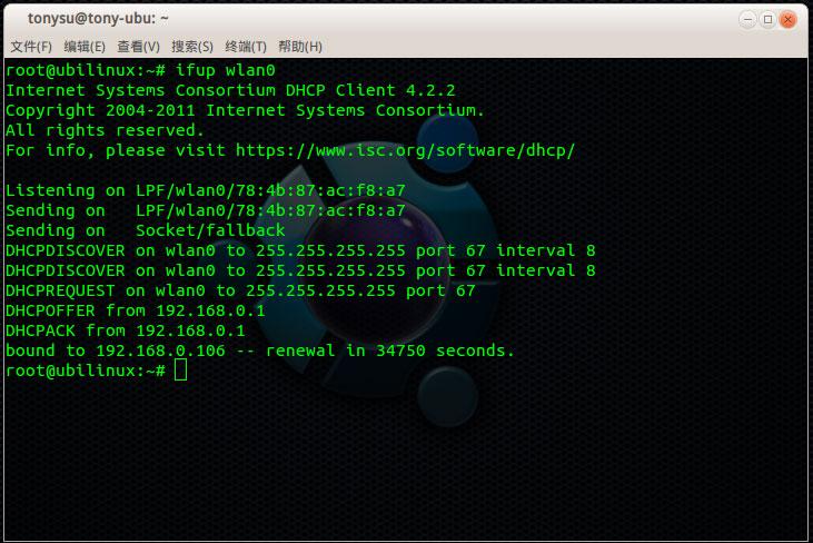 ubilinux 手动开启 Wifi 连接